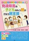 parent_w_obi.jpg