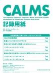 CALMS_kiroku_web-min.jpg